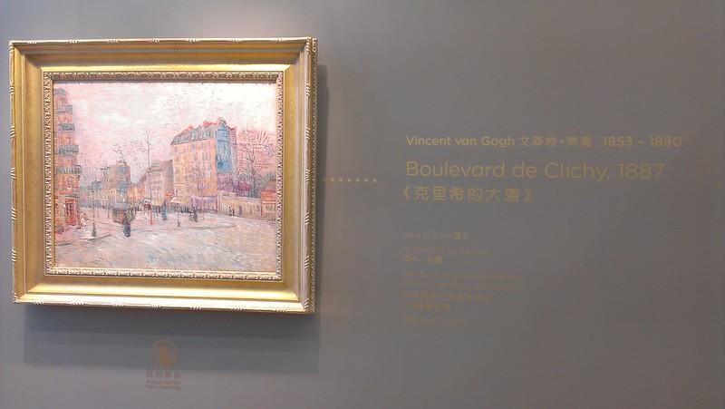 Exhibition of Vincent van Gogh's replicas