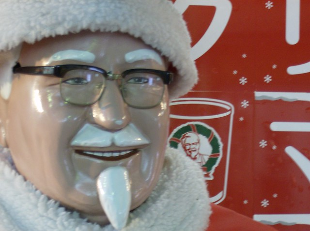 KFC AT CHRISTMASTIME! A JAPANESE TRADITION SINCE …
