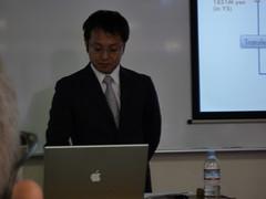 Business plan presentation - Miki