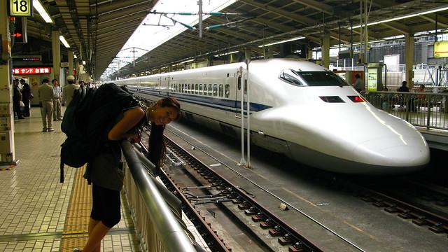 Japain Rail