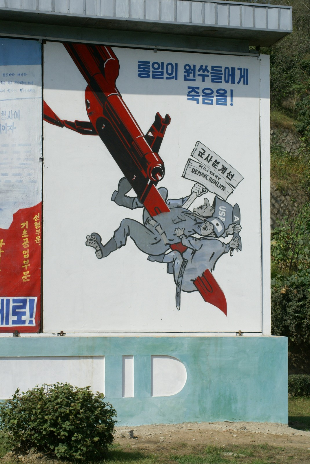"""""""Death to the enemies of reunification!"""""""
