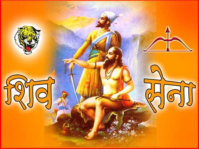 Shivaji Maharaj Original Photo In London - youtube.com