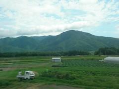 Kyoto Business Trip