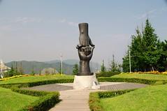 Gangneung, South Korea