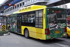 Battered Bus