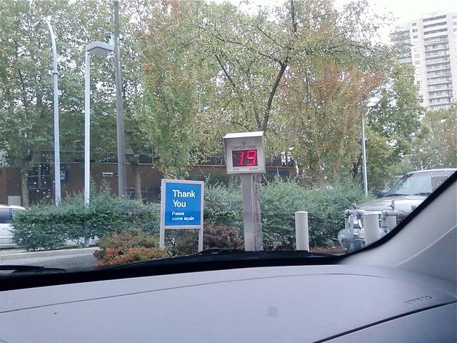 Esso Car Wash Burnaby