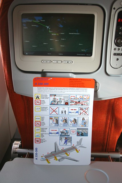 SkyTeam (Aeroflot - Russian Airlines), Airbus A330-343X, VQ-BCQ (cn 1058)