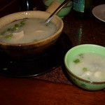 Abalone and Frog Congee