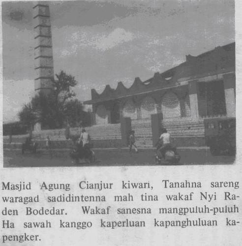 Mesjid Agung Cianjur