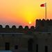 Bahrain - Riffa Fort