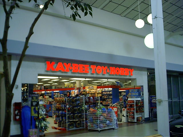 K Bee Toy Store Kay-Bee Toys - ...