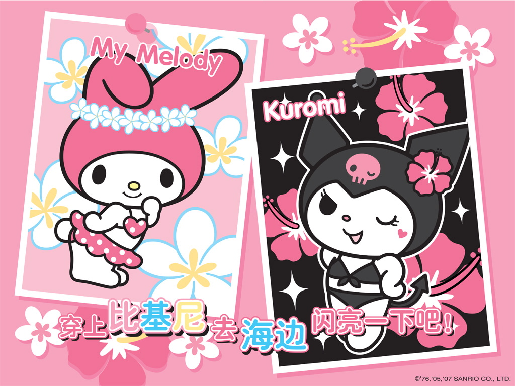 Hello Kitty Wallpapers For Linux Elegant Wallpaper Terbaru Of