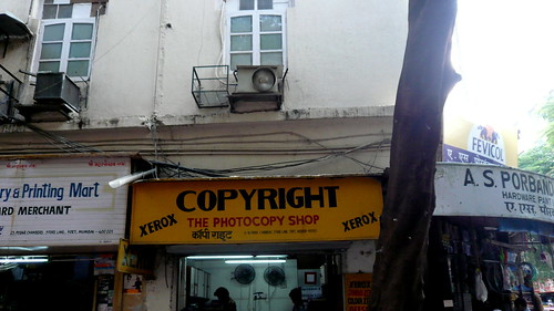 Copyright shop, Fort, Mumbai, india.JPG