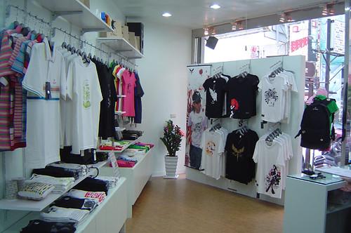 stack-2008年台南民族路店面展示