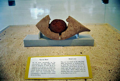 Mon, 05/01/1998 - 00:00 - モアイの目 - Easter Island 博物館にて