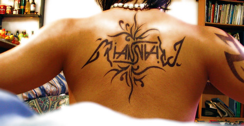 tattoo designs a picture of my back tattoo an ambigram of my own name and design. Black Bedroom Furniture Sets. Home Design Ideas