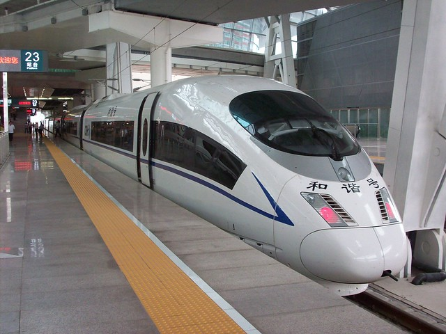 CRH3C EMU train, Beijing