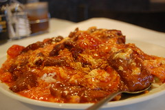 Kan Tong Chinese Restaurant