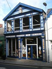 Hay on Wye Bookshop
