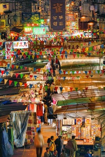 Temple Street Market Flickr Photo Sharing