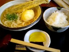2008.11.24の昼ご飯
