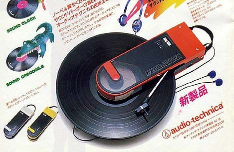 Before the Walkman, CDs, and MP3s
