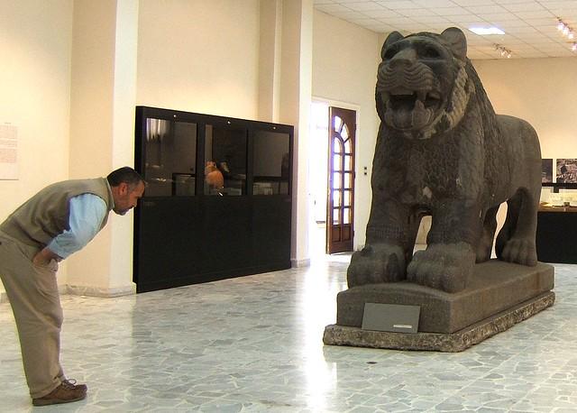 Musée d'Hama
