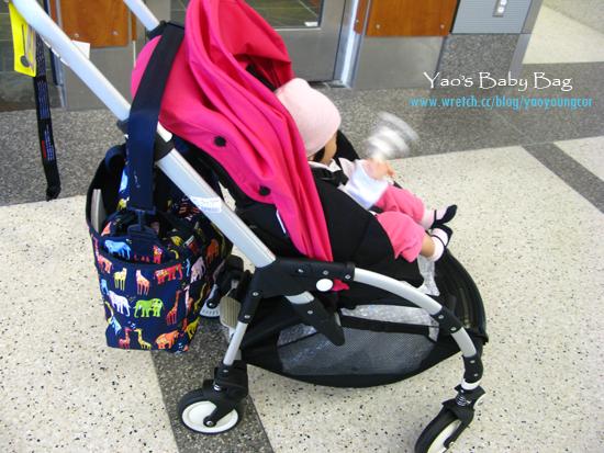 LeSportsac 7532 Ryan baby bag