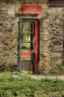 1Coloma Chinese door
