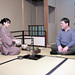 PICT0031, JimG944, Japanese Tea Ceremony, Uji City, Japan by jimg944