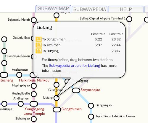 Beijing Interactive Subway Map.Beijing Subway Map Screengrab From My London Underground T Flickr