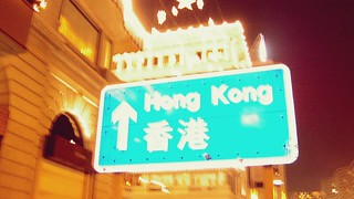 Night - Peninsula Hong Kong