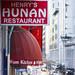 Henry's Hunan