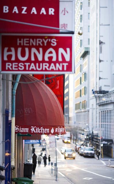 Hunan Restaurant Menu