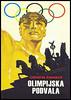 Olimpijska podvala