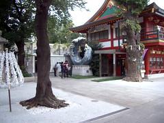scene from yushima shrine