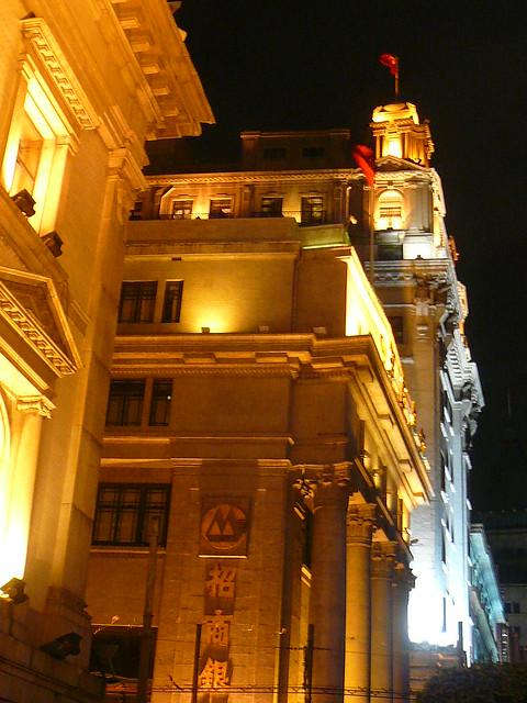 上海外滩, 欧式建筑, 栉比鳞次, 是万国建筑博览会