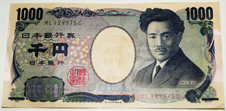 One Thousand Yen - Front