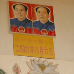 Mao's Portrait - Xishuangbanna, China