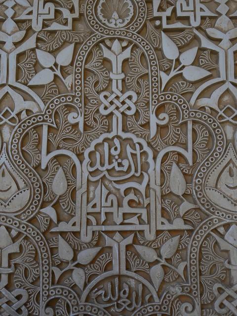 Alhambra pattern 11