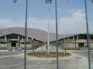 Iranian Red Crescent factory complex