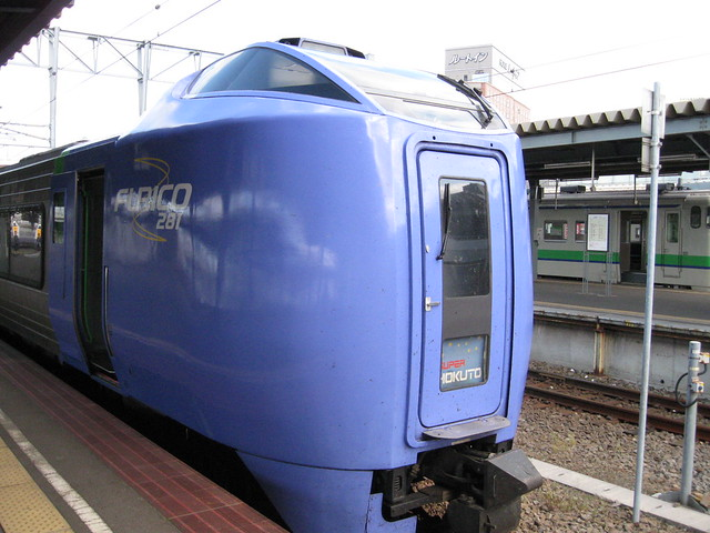 Super Hokuto express train at Hakodate Station