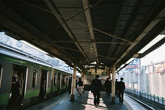 can't-remember-the-name station platform