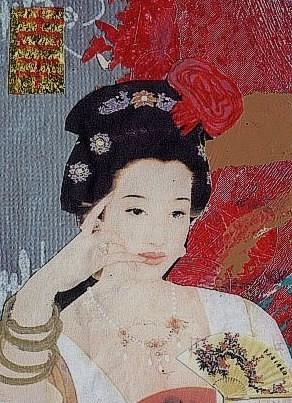 chinese concubine