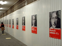 Ad of John Lennon Museum to open ジョン・レノン・ミュージアム開館告知ポスター