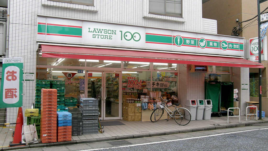 #4394 Value Lawson store