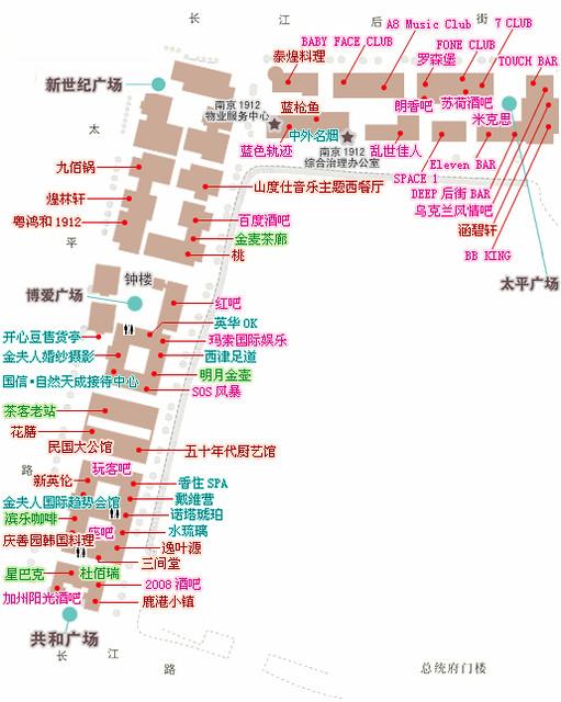 南京爱情地图