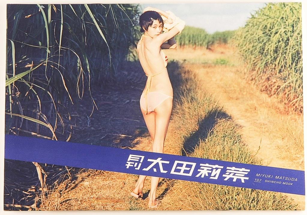 太田莉菜の画像 p1_35