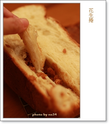 20080219_HomeMadeBread_141 f