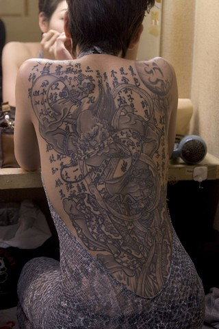 A LOVELY Japanese Chiba lady with an AWESOME full back tattoo